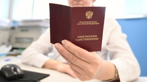 ForPost - С 1 октября в России изменится размер зарплат военных, правила техосмотра и вакцинации