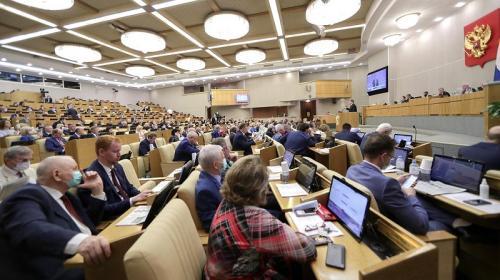 ForPost - На какую пенсию живут депутаты Госдумы в России