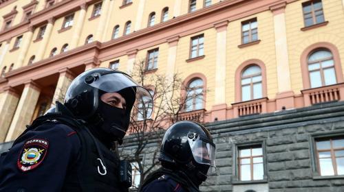 ForPost - ФСБ утвердила перечень запрещенных к передаче за границу сведений, не содержащих гостайну