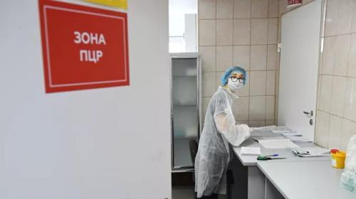ForPost - В Москве начнут внедрять массовое экспресс-тестирование на COVID-19