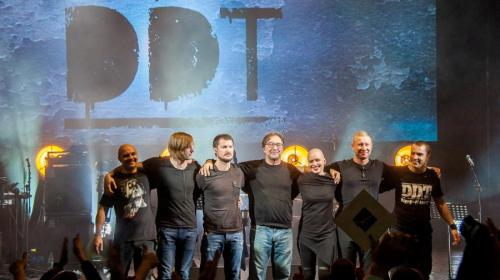 ForPost - Рок-группа ДДТ объявила о сборе средств на выпуск альбома