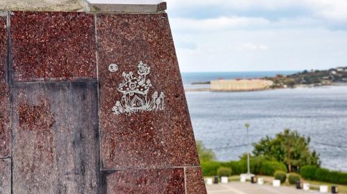 ForPost - Севсети #1335: Замерзающий Севастополь, прощание с алкоголем и чья надо нога