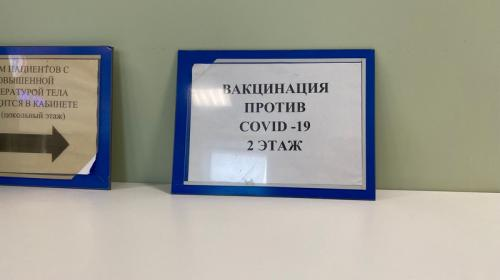 ForPost - Пять человек в Севастополе умерли от коронавируса за сутки