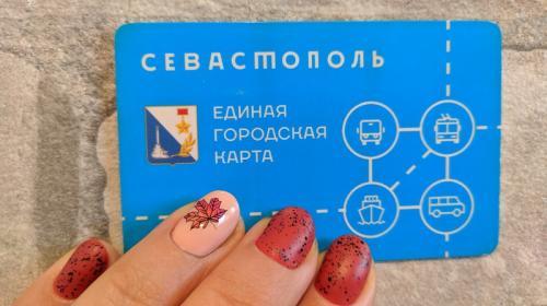 ForPost - В Севастополе снова появились в продаже карты ЕГКС
