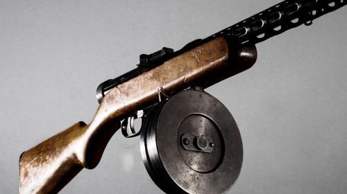 ForPost - У жителя Севастополя отобрали пистолет-пулемет