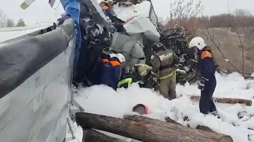 ForPost - В Минздраве уточнили, что 16 человек погибли при крушении самолета в Татарстане