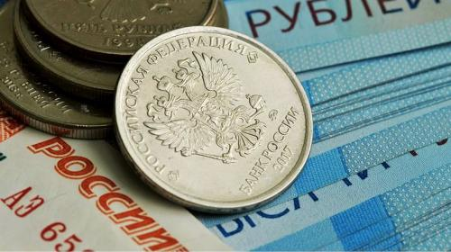 ForPost - Эксперт назвал угрозы для курса рубля до конца года