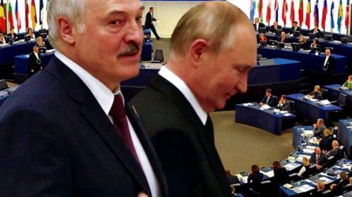 ForPost - Процесс пошёл: как Союзное государство спасёт Лукашенко и приведёт нас в Китай