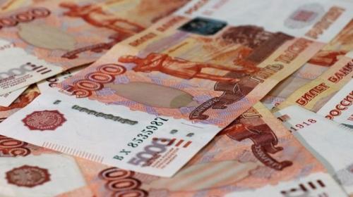ForPost - Россиянам грозит новый ежемесячный платёж — за коронавирус