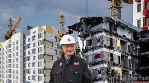 ForPost - Региональная реновация закладывает «мину замедленного действия» под наши дома?