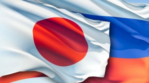 ForPost - В Японии заявили о суверенитете над российскими Курилами