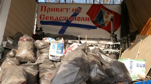 ForPost- Севастопольцев с трибуны упрекнули в «другом отношении» к чистоте города