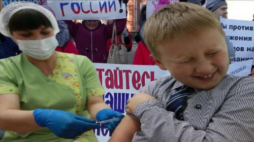ForPost- Минздрав РФ внёс ясность в вакцинацию детей