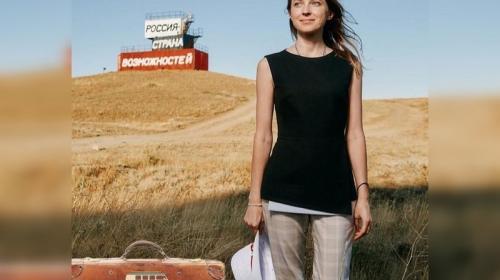 ForPost- «Неуправляемую» Поклонскую отправили из Крыма на острова