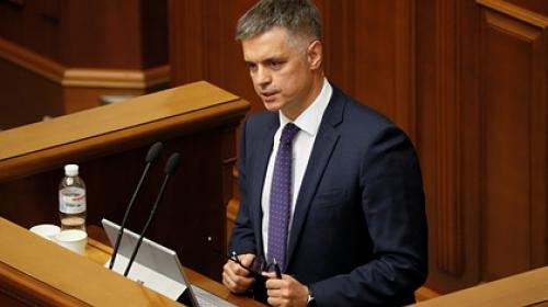ForPost- Украина получит от Великобритании военные корабли и ракетное вооружение
