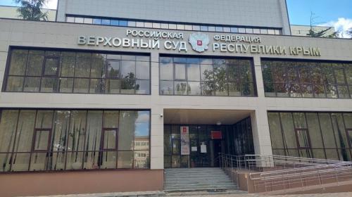 ForPost- Украинского шпиона в Крыму отправили на 12 лет колонии строгого режима