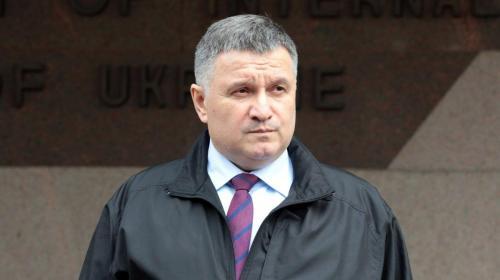 ForPost- Аваков призвал Киев разработать военный сценарий возвращения Крыма