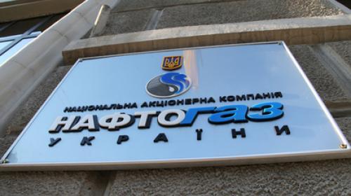 ForPost- «Нафтогаз» сообщил о снижении суточного объема прокачки газа через Украину в два раза