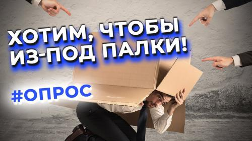 ForPost- «Если б я был султан»: как властям Севастополя остановить COVID-19?