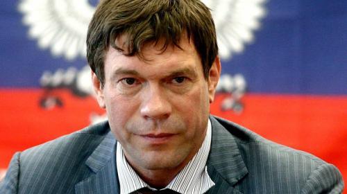 ForPost - Соратник Януковича отверг главный тезис статьи Медведева о Зеленском