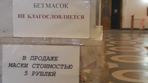 ForPost- СевСети #1341: Камни на трассе Севастополя, QR-система и миллионы за онлайн-игру