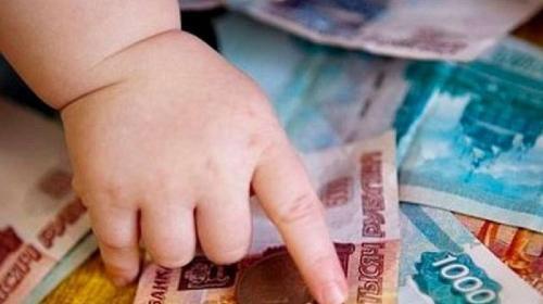 ForPost- В России вырастет максимальный размер пособия по уходу за ребёнком