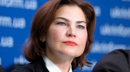 ForPost- На Украине заявили о подготовке 24 дел для международного суда по Донбассу и Крыму
