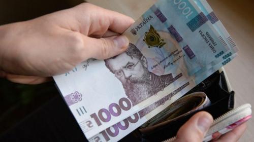 ForPost- На Украине предупредили, что каждый житель страны в 2022 году заплатит 14 тыс. гривен