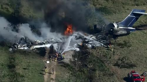 ForPost- При крушении самолёта произошло чудо. Видео