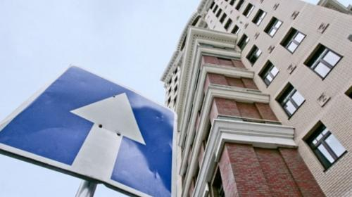 ForPost- Эксперты предложили новый способ сделать дешевле жильё для россиян