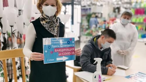 ForPost- Отказывающихся вакцинироваться крымчан будут отстранять от работы
