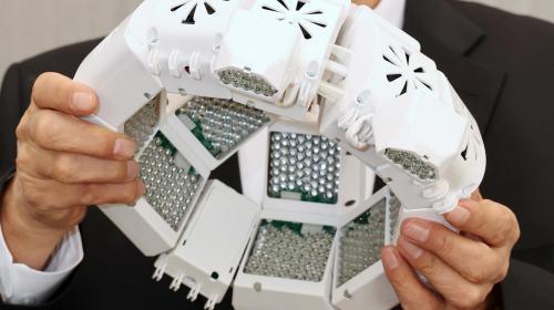 ForPost- Учёные придумали шлем, который может бороться со слабоумием