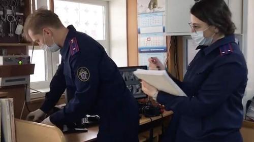 ForPost- МВД объявило в розыск передавшего архив с пытками в тюремной больнице под Саратовом