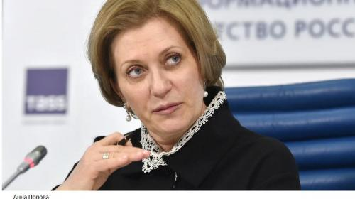 ForPost - Попова призвала ограничить контакты сейчас, чтобы хорошо встретить Новый год