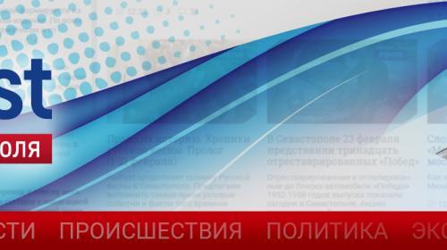 ForPost- В Севастополе в жилом доме после капремонта не работает отопление