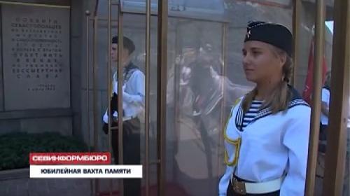 ForPost- Севастополь несёт Вахту памяти и никакие перемены не нарушают ритуал
