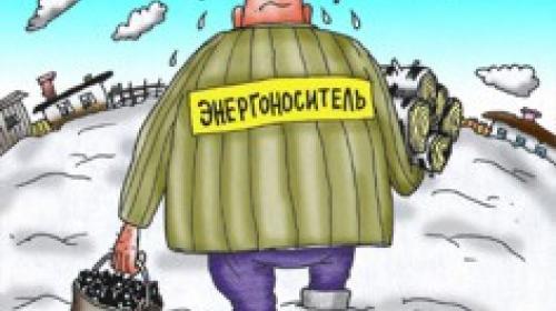 ForPost - Зимние приметы севастопольцев: за тепло и горячую воду будем платить в 2 раза больше
