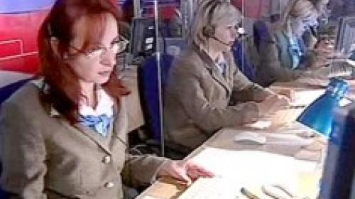 ForPost - Вниманию жителей города Севастополя!
