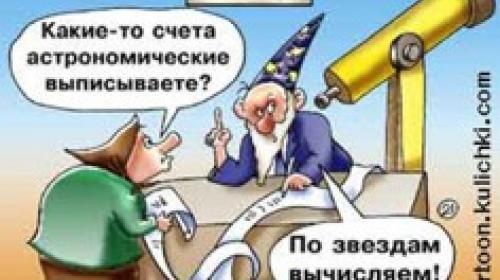 ForPost - Депутаты сжалилась над севастопольцами