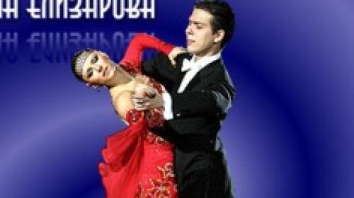 ForPost - Севастопольский театр танца дал концерт для ветеранов