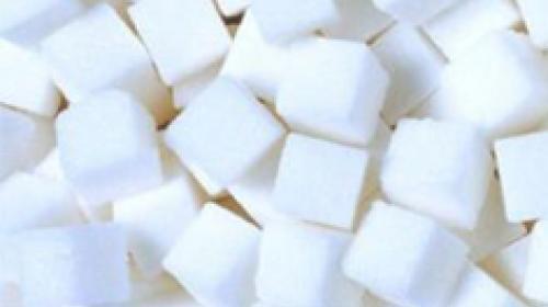 ForPost - Сахар из резерва страны - в продажу