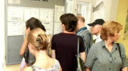 ForPost - В городском центре занятости на 100 человек уменьшилось количество безработных