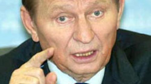 ForPost - Кучма: существует угроза развала страны