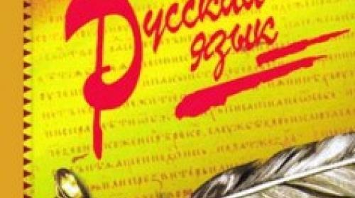 ForPost - МО Украины лишило медалей севастопольских выпускников за русский язык