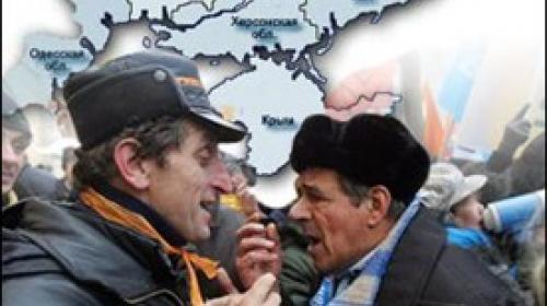 ForPost - Украина - в шаге от бездны