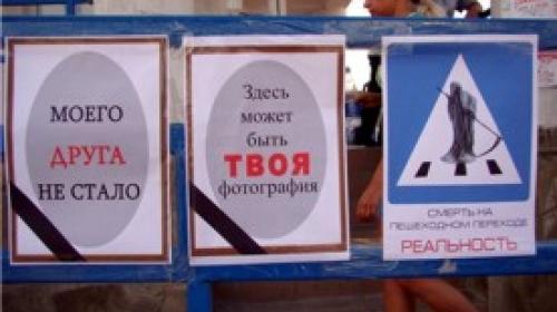 ForPost - В Севастополе прошел автопробег в знак протеста против распоясавшихся мажоров на дорогах