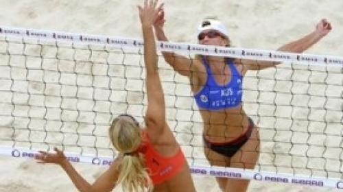 ForPost - В Черкассах пройдет чемпионат Украины по пляжному волейболу