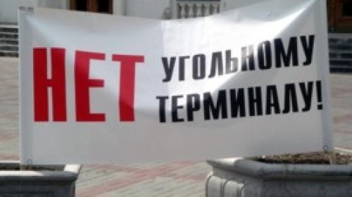 ForPost - Севастополь начинает информационную войну против Рината Ахметова