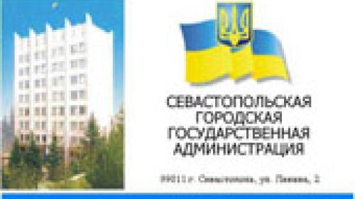 ForPost - Жители Севастополя все чаще обращаются в горадминистрацию