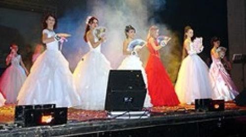 ForPost - В Севастополе состоится международный конкурс красоты